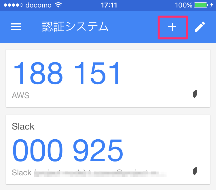 Google Authenticatorの例